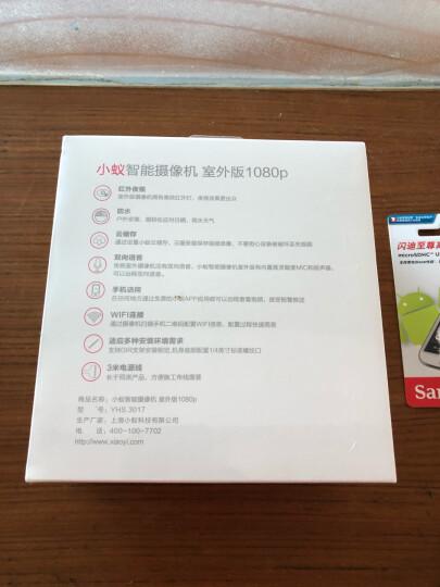 小蚁(YI)智能摄像机1080P高清 增强红外夜视室外防水防尘网络监控摄像头 智能家居 小米/360手机远程 晒单图