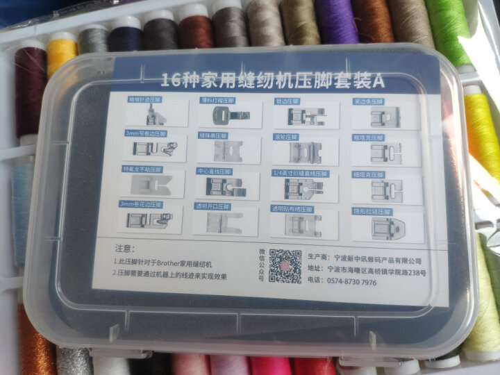【官方旗舰】日本Brother兄弟牌JD2799电动家用缝纫机多功能车衣带锁边吃厚入门款 JD2799(原机标配) 晒单图