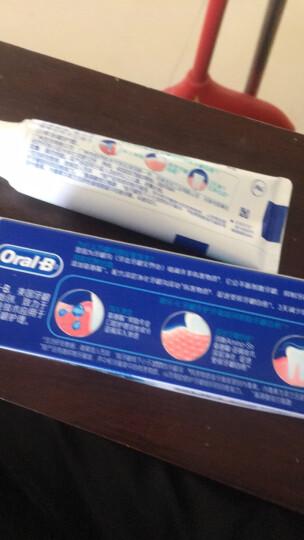 欧乐B(OralB)自愈小白管牙膏 含氨基酸 夜间密集护理 抗红肿出血 牙龈专护90g(新老包装随机发货) 晒单图