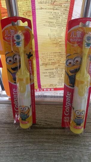 高露洁(Colgate) 新动感型 儿童电动牙刷  (颜色款式、新老包装随机发放) 晒单图
