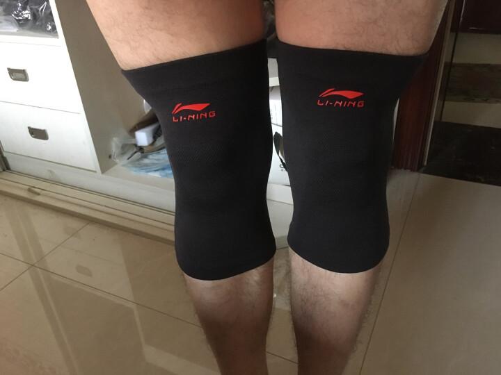 李宁( LI-NING) 运动护膝保暖中老年人老寒腿护腿膝盖篮球跑步装备护具半月板男女损伤蜂窝防撞 晒单图