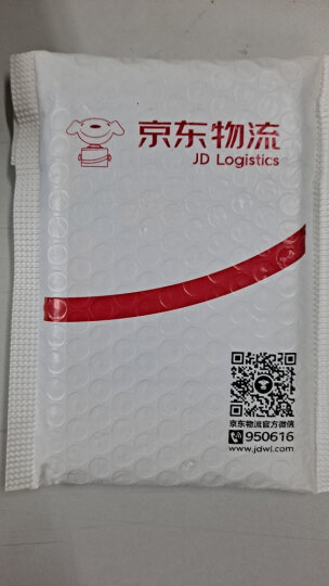 威刚(ADATA) 256G SSD固态硬盘  SU800系列  3D版 晒单图