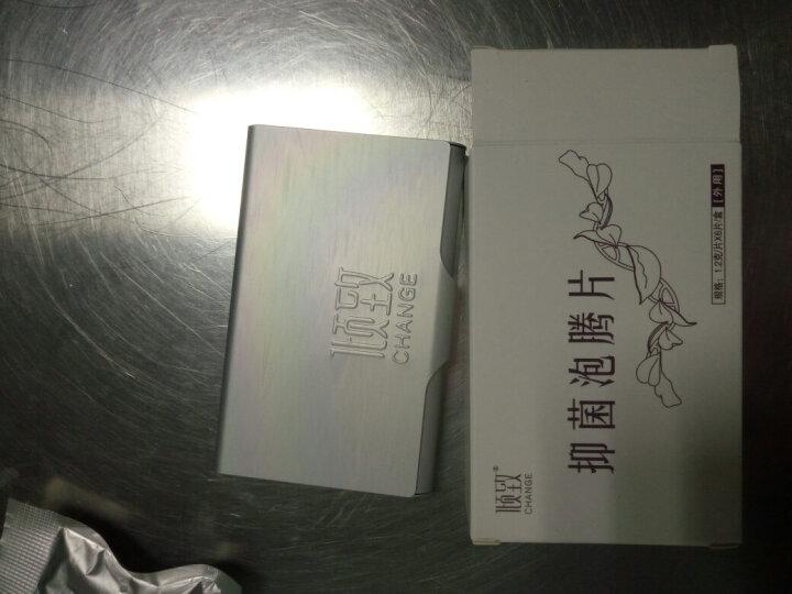 漅美抑菌泡腾片 原权建漅美抑菌泡腾片 洁净宝泡腾片妇科护理福帖 新日期 5盒 晒单图