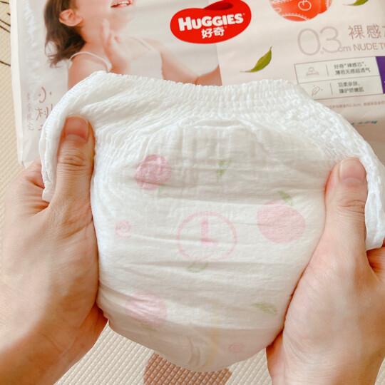好奇Huggies铂金装拉拉裤L76片(9-14kg)大号婴儿尿不湿成长裤裸感超薄透气小桃裤 晒单图
