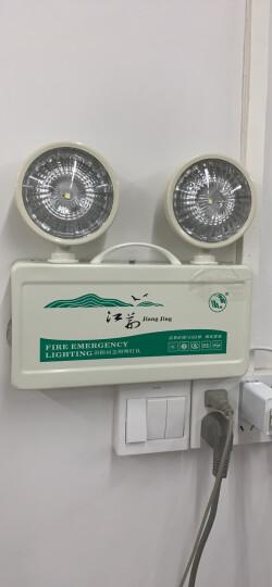 江荆 双头应急灯 消防应急照明灯 商用及家用 晒单图
