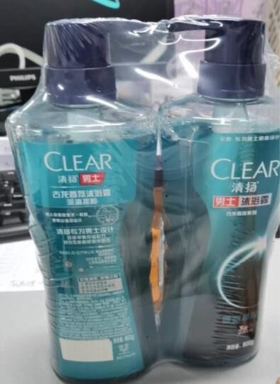 清扬(CLEAR)男士去屑洗发水套装 活力运动薄荷型720g+100g赠720g+100g (新老包装随机发)(氨基酸洗发) 晒单图