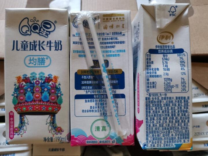 伊利 QQ星儿童成长牛奶(营养均膳型)190ml*15盒/箱(礼盒装) 晒单图