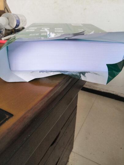 得力(deli)珊瑚海 80g A4 复印纸 中档款打印纸 500张1包 单包装 晒单图