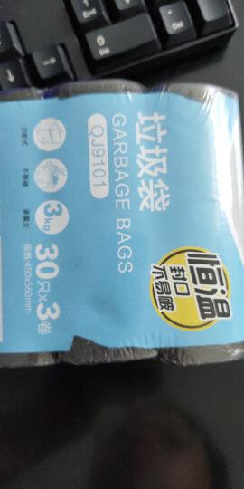 广博(GuangBo)中号金属垃圾桶纸篓垃圾筒办公文具WZ9302 晒单图