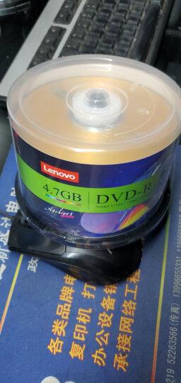 联想(Lenovo) 原装行货 dvd刻录盘 光盘 空白光盘 4.7G 16X DVD-R 可打印(办公系列 50片环保装) 晒单图