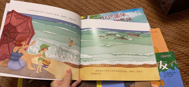 自然科学启蒙(第十四辑 全5册)5-9岁 HarperCollins(启发出品) 晒单图