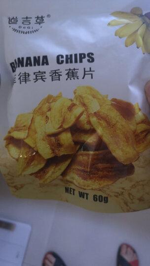 菲律宾进口 道吉草儿童休闲零食奶油夹心泡芙 25g*3袋 网红饼干膨化食品 下午茶小吃 晒单图