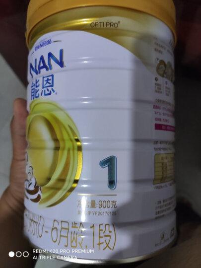 雀巢(nestle)能恩 A2儿童配方奶粉 4段(3-6岁以上儿童适用)900克 (原能恩 4段新老包装随机发货) 晒单图
