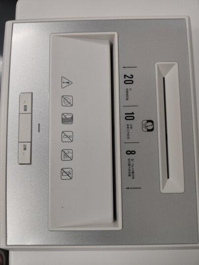 得力(deli)德国5级经典高保密碎纸机碎卡机 独立碎卡碎光盘 多功能办公商用文件颗粒粉碎机33040 晒单图