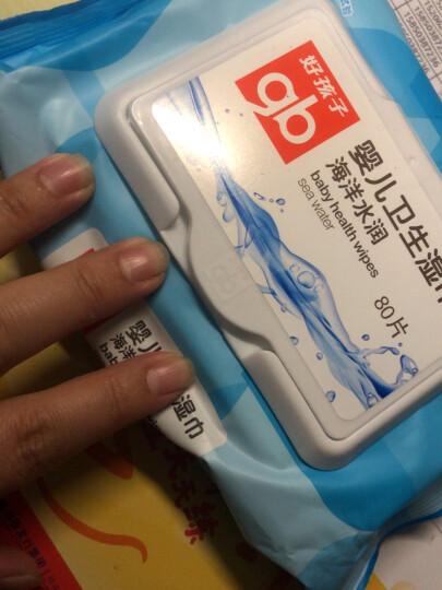 gb好孩子 婴儿湿巾 儿童宝宝婴幼儿湿巾 亲肤 便携出行海洋水润 80片*8包(带盖)+手口湿巾25片*4包(便携装) 晒单图