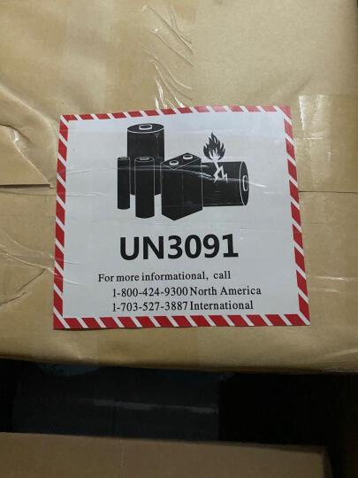 Congce 锂电池防火标签贴 航空物流警示标签 CAUTION易碎电子产品标签可定制印刷 A款 120*110mm*20贴/包 晒单图