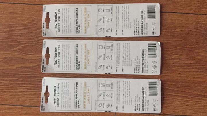 南孚(NANFU)传应 CR2430纽扣电池5粒 全新升级物联锂电池 3V 适用沃尔沃等汽车钥匙 测量仪/手表/遥控器等 晒单图