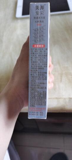 美源(Bigen)发采快速黑发霜天然黑色881 (染发膏染发霜 日本原装进口 染发剂 持久不易掉色遮白发 ) 晒单图