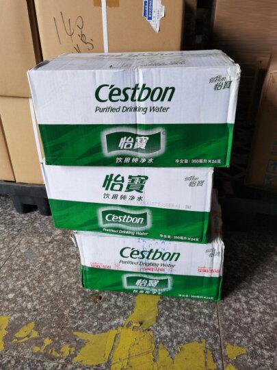 怡宝 饮用水 纯净水350ml*24瓶 整箱装 晒单图