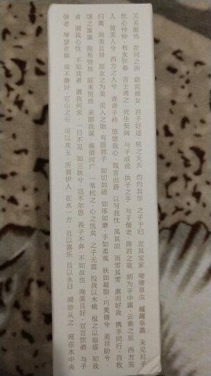 果麦经典:月亮和六便士(又译为月亮与六便士;高晓松、央视新闻推荐,精装全译版;翻译家李继宏译著,万字导读,详尽注释) 晒单图