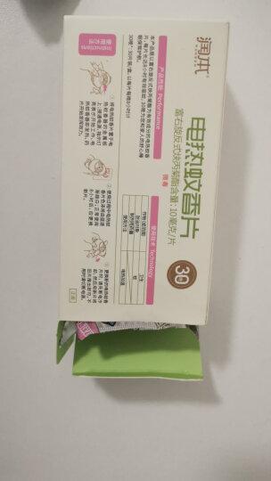 润本(RUNBEN) 驱蚊 蚊香片 72片+1器 防蚊 电蚊香 驱蚊器 婴童驱蚊 无香型 晒单图