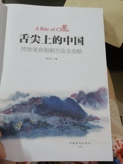 茶经全彩图解(超值全彩珍藏版) 晒单图