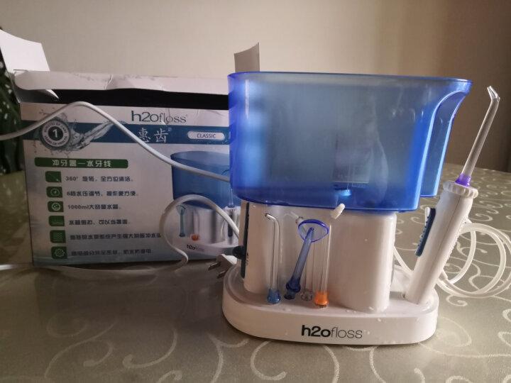 惠齿(h2ofloss) hf-7c标准型冲牙器 家用电动洗牙机器 水牙线  洁牙机器 晒单图