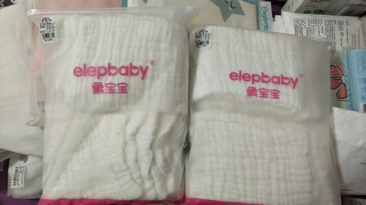 象宝宝(elepbaby)婴儿尿布 12层加厚免折水洗纱布尿片 新生儿纳米可洗尿片46X17CM (十条礼盒装) 晒单图