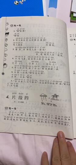 小学生阶梯作文丛书·小学生作文起跑线:作文初学入门(一年级) 晒单图