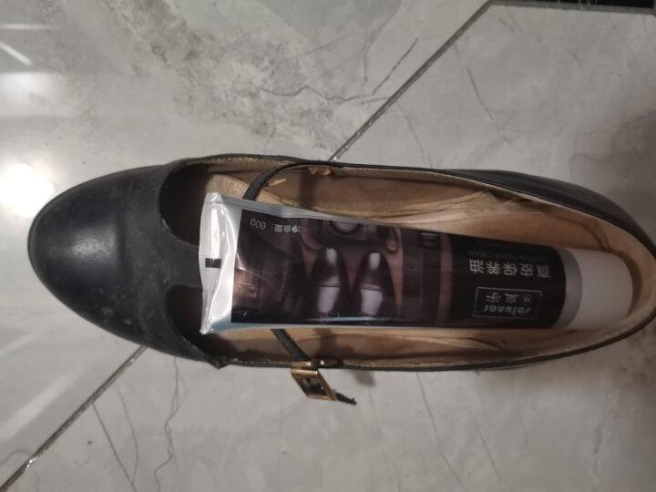 皇宇 60g真皮保养油 皮鞋油 皮革护理 皮鞋油 擦鞋神器皮具护理男黑色无色通用 1深棕+1无+1去污+1手套+1鞋刷 晒单图