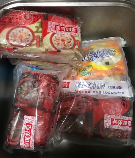 五芳斋 迷你虾仁鲜肉小烧卖 120g 2件起售 儿童早餐 晒单图