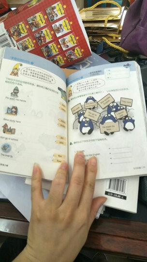 格莱姆森林英语语法历险记1(全10册) 晒单图