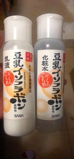 莎娜(SANA)豆乳美肤浓润滋养霜50g(豆乳 面霜 补水保湿 )日本原装进口 晒单图