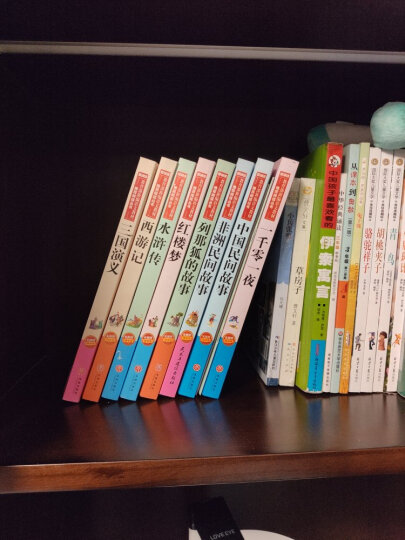 高尔基三部曲 童年+在人间+我的大学/快乐读书吧精读版(无障碍阅读 套装3册) 晒单图