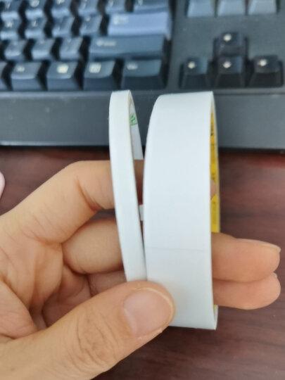 北极熊(Polar bear)高粘性绵纸双面胶带办公胶布6mm*10y(9.1米) 16卷 DS-616 晒单图