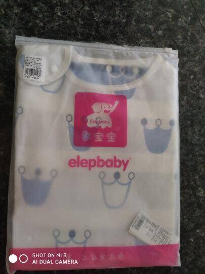 象宝宝(elepbaby)婴儿睡袋儿童睡袋透气新生儿宝宝3层纱布无袖背心睡袋60X40CM蓝色 晒单图