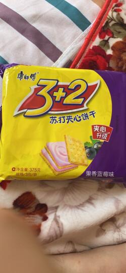 康师傅 3+2苏打夹心饼干蛋糕营养早餐办公室休闲零食小吃清新柠檬375g 晒单图