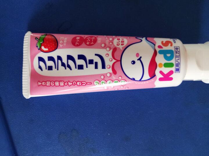 花王(KAO)儿童牙膏 宝宝牙膏 婴幼儿牙膏 日本原装进口 木糖醇氟素 2-12岁 葡萄味70g 两支装 晒单图