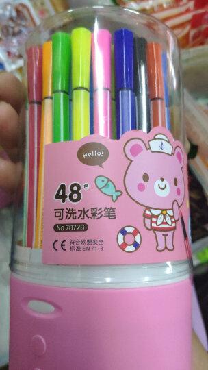 得力(deli)六角细杆水彩笔 儿童可水洗创作画笔 学生绘画彩虹筒 18色/筒 颜色随机7066 晒单图
