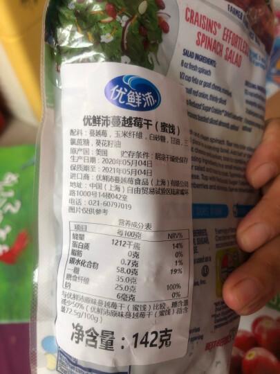 美国直采 优鲜沛(Ocean Spray)少糖蔓越莓干 142g 京东海外直采 晒单图