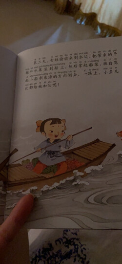 【包邮】中国神话故事注音版共20册 7-10岁幼儿童绘本图书睡前故事书 扫码可听有声故事 神话故事扫书后二维码可听有声故事 晒单图