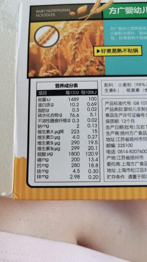 方广婴幼儿辅食宝宝营养面条300g*4盒(4口味)不添加食盐 含钙铁锌 线面直面 晒单图