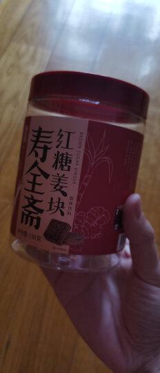 寿全斋 红糖姜茶 红糖姜块 月子经期速溶红糖茶老姜汤罐装150g 晒单图