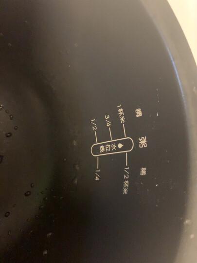 米家 小米压力IH电饭煲电饭锅 3升 智能微压加热 铁釜铸铁内胆 不粘锅 煮粥煲汤 米家APP互联 晒单图