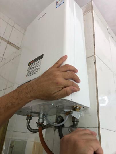 万和(Vanward)12升燃气热水器(液化气)智能变频恒温 无级变升 JSQ24-220J12 晒单图