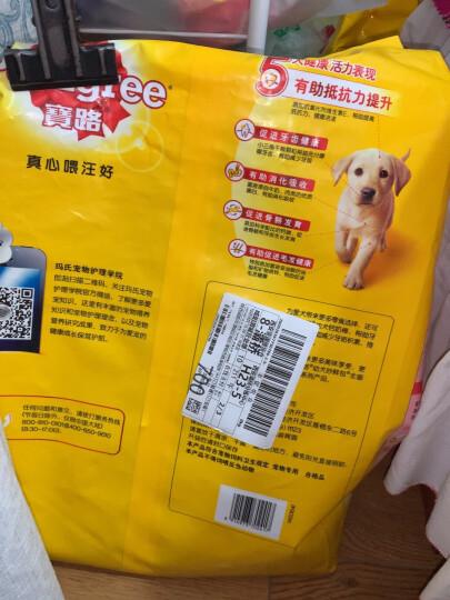 宝路 幼犬狗粮 4KG牛肉味 泰迪茶杯犬柯基全犬种通用全价粮 晒单图