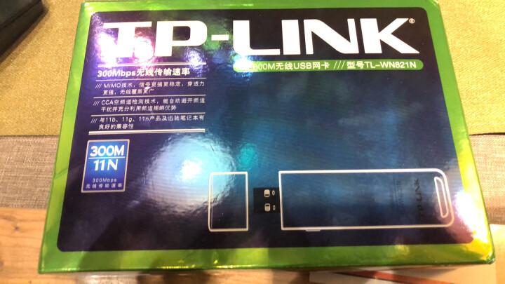 TP-LINK TL-WN821N 300M无线网卡USB 台式机笔记本随身wifi接收器 晒单图