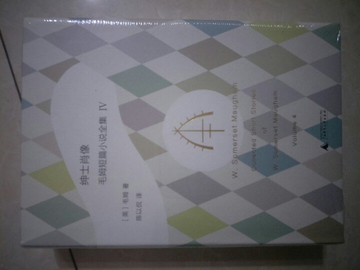 文学名著·译文经典:瓦尔登湖(精装) 晒单图