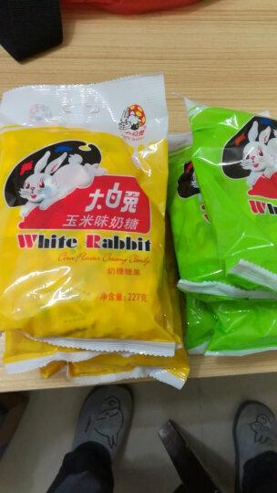 大白兔 包邮上海特产冠生园奶糖227g*4袋原味红豆6味可选婚庆喜糖年货批发糖果儿时零食 酸奶味227g*4袋 晒单图
