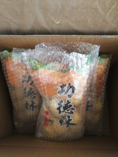 上海功德林清水油面筋 油面筋面筋塞肉 面筋泡 火锅面筋 70g/包 70g*3包 晒单图